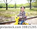 어린이 (놀이 공원 일본인 미소 복사 공간 육아 육아 호기심 활발 건강 건강 원아) 39815265