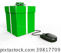 box gift giftbox 39817709