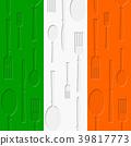 Irish Food Means Euro Cuisine And Restaurant 39817773