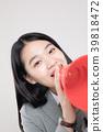 한국, 누끼, 소녀 39818472