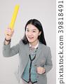 고등학생, 여자, 여성 39818491