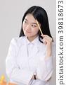 여자, 여성, 한국인 39818673