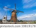풍차, 푸른 하늘, 파란 하늘 39819178