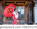 Asian women wearing japanese traditional kimono. 39820319