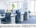辦公室內部視圖 39820774