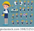 flat type Nursery school boy_sickness 39823253