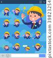 flat type Nursery school boy_sns 39823254
