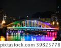 싱가폴 야경 39825778