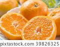 鮮切橙子 39826325