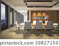 ห้องประชุม,ธุรกิจ,เธเธธเธฃเธเธดเธ 39827150