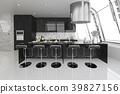 黑色 櫃台 計數器 39827156