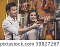 Music store 39827267