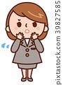 事業女性 著急 受苦 39827585