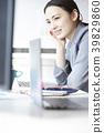 女商人書桌工作 39829860
