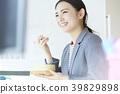 女商人 39829898