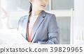 女商界女強人 39829965