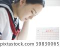 學校女孩高中學習 39830065