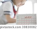 學校女孩高中學習 39830082