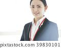 여성 비즈니스 우먼 39830101