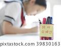 學校女孩高中學習 39830163