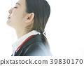 여성 비즈니스 우먼 39830170