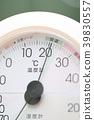 ไฮโกรมิเตอร์ (สังเกตขนาดวัดอุณหภูมิวัดอุณหภูมิสินค้าขนาดเล็กสินค้าเบ็ดเตล็ดไลฟ์สไตล์สะดวกสบายใกล้ชิด) 39830557