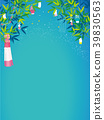 Tanabata背景例證 39830563