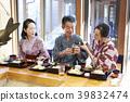 去溫泉旅行的家庭 39832474
