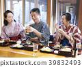 去溫泉旅行的家庭 39832493