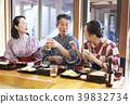 天溫泉 溫泉 旅遊 39832734