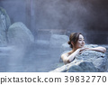 Hot spring woman portrait 39832770