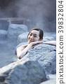 Hot spring woman portrait 39832804