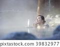 溫泉女人肖像 39832977
