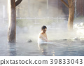 溫泉女人肖像 39833043