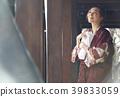溫泉女人肖像 39833059
