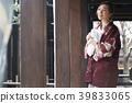 溫泉女人肖像 39833065