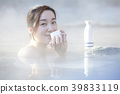 溫泉女人肖像 39833119