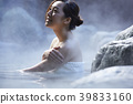 Hot spring woman portrait 39833160