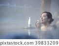 Hot spring woman portrait 39833209