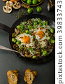 Vegetable omelet with bulls eye egg and sprouts 39833743
