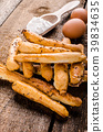 Home baked sticks with cumin and salt 39834635
