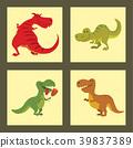 dinosaur, dino, jurassic 39837389