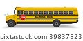 real school bus on a white background 39837823