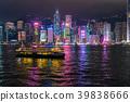 """""""香港""""港島夜景 39838666"""