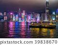 """""""香港""""港島夜景 39838670"""
