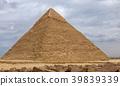 Egyptian pyramids in of Giza, Egypt 39839339