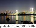 [도쿄] 도쿄 야경 39839389