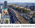 城市景觀 城市 城市風光 39840859