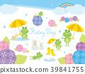 雨季 梅雨 下雨 39841755