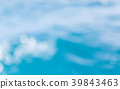 Smooth gaussian blur colorful abstract background. 39843463